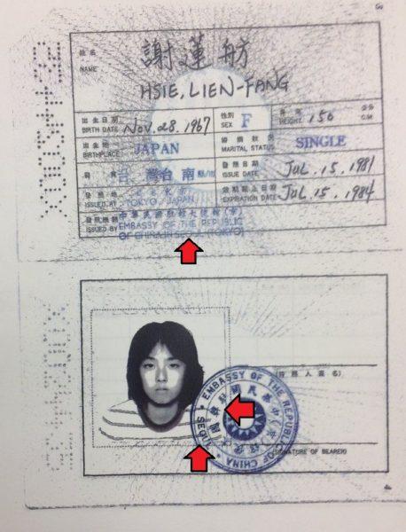 renhokorea-1-458x600