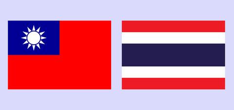 thai-taiwan