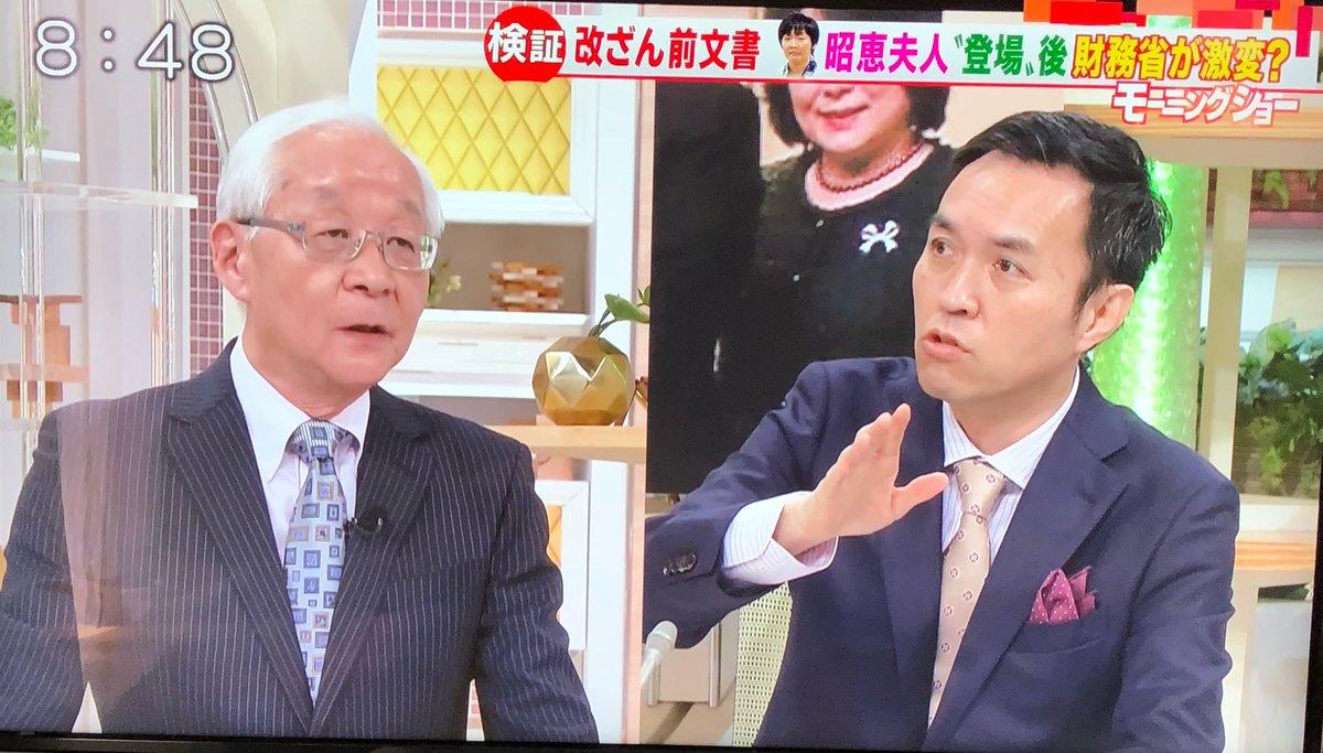 史郎 評判 田崎