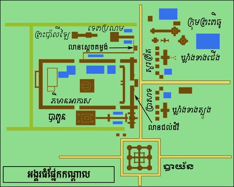 Map_of_Angkor_Thom(Khmer)
