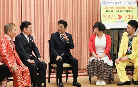 20190606yoshimoto_3