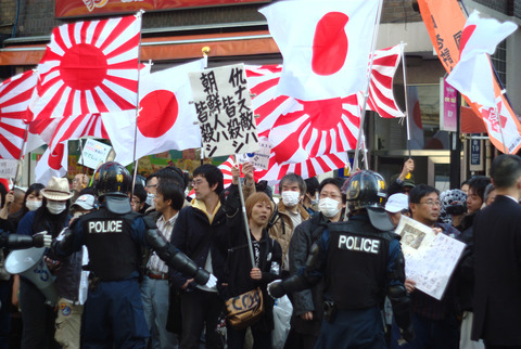 Demonstration_by_zaitokukai_in_Tokyo_2