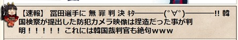 2015y04m18d_193126275