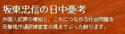 2016y12m02d_234747610