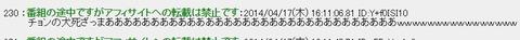 2014y10m29d_180348790