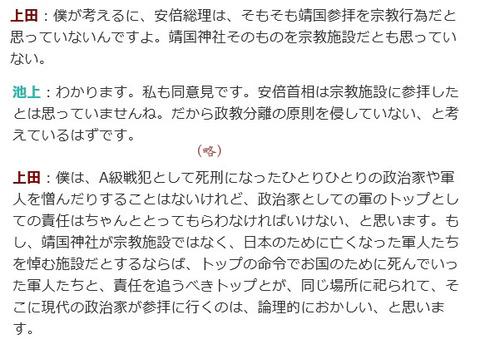 ikegami02
