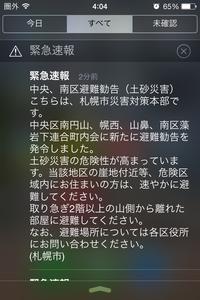 IMG_4646 - コピー