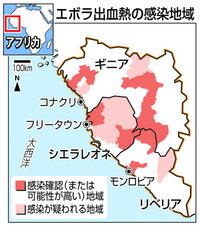 ebora_map