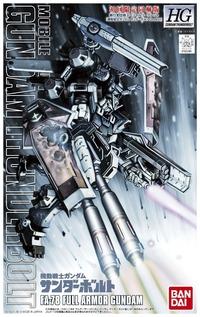 gundam4(kit)