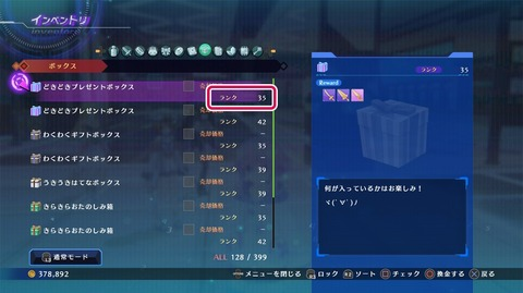 item_lank