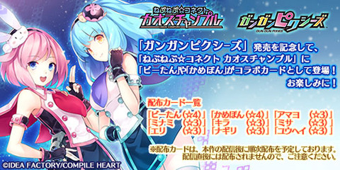 banner_campaign05