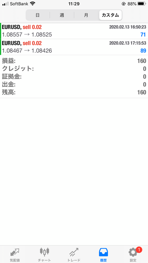IMG_3992