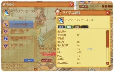 ss1113 オアシスワンピ+3