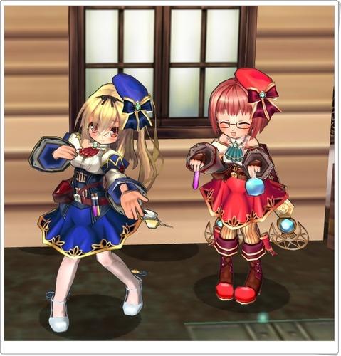 錬金術師セット(青)とマタンゴ(お薬どっちかな?)