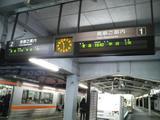発車案内2