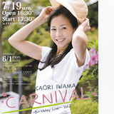 iwama_san
