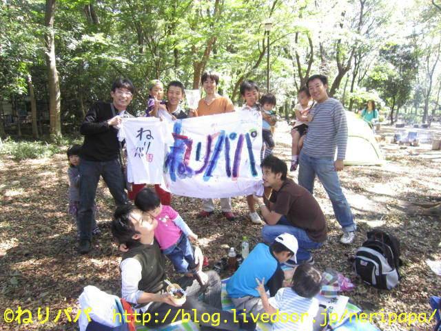 【活動報告】パパと一緒にプレーパークで遊ぼう@石神井公園 ...