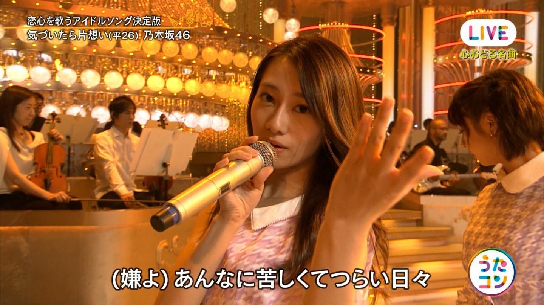 【エンタメ画像】《乃木坂46》桜井玲香がきゃわたんな『女優』の様な顔つきになってきた気がする