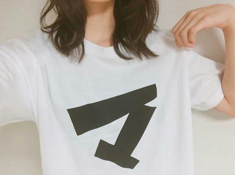 【元乃木坂46】深川麻衣の『マTシャツ』画像、実は『橋本奈々未説』が浮上…!?