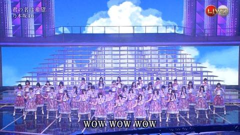 【乃木坂46】第66回 NHK紅白歌合戦『君の名は希望』実況まとめ