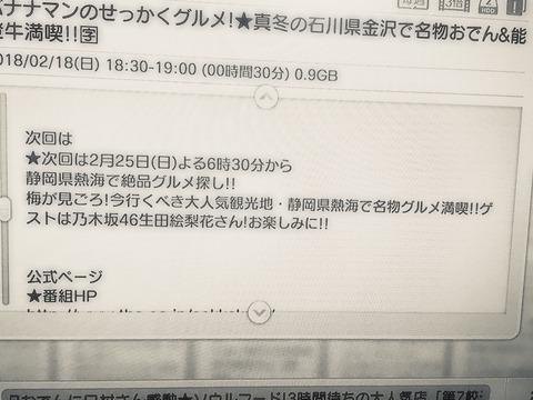 05a2156a-s.jpg