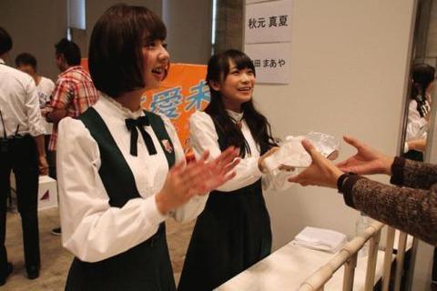 140927_zenaku_makuhari10-thumb-500xauto-7663