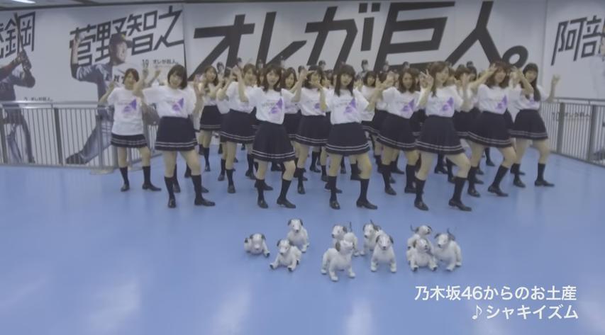 【エンタメ画像】【乃木坂46】スペシャルアンコールmovieに出てきた『aibo』は卒業メンバーってことなのかなぁ?