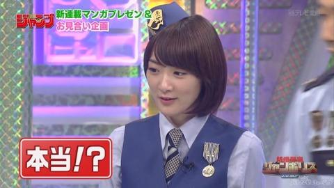 【乃木坂46】佐々木琴子 10月7日放送『ジャンポリス』に出演!生駒ちゃんの髪型良かったなー!