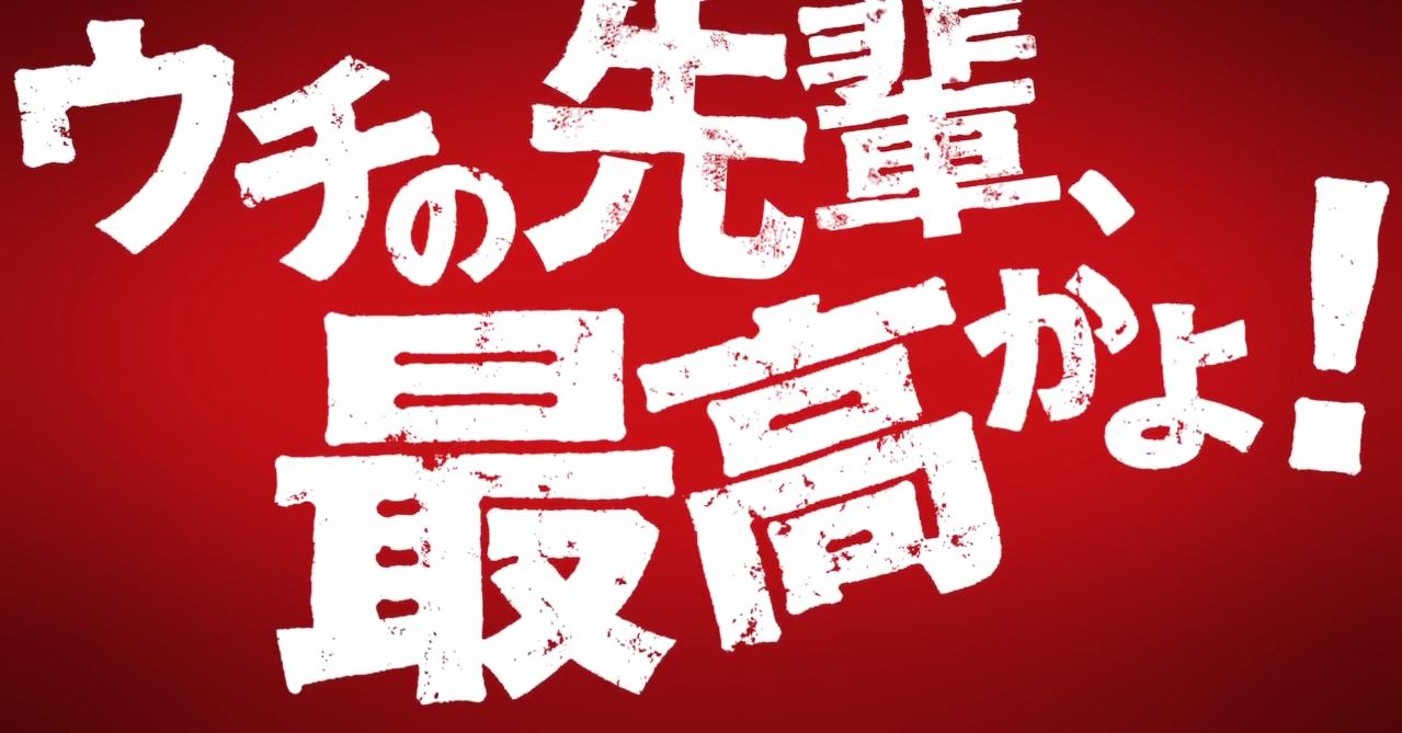 """【エンタメ画像】【乃木坂46】マウスCMで復活!!各メンバーの『ウチの""""先輩""""最高かよ!!』movieが随時公開に!!"""