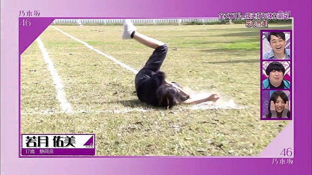 【エンタメ画像】【乃木坂46】『乃木坂メンバー学生時代の50m走タイム』一覧をご覧ください!!