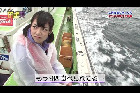 【乃木坂46】釣り部はきぃちゃん部長になればおもしろいなw北野「日奈子より釣れなかったら海に落ちてもらうから」