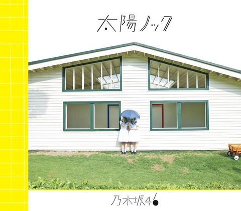 【乃木坂46】12th『太陽ノック』Type-A『魚たちのLOVE SONG』感想まとめ