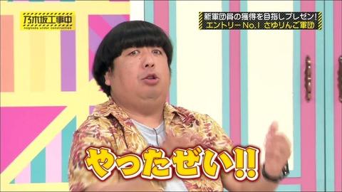 【乃木坂46】メンバーが日村の結婚披露宴で余興としてやりそうな出し物は?