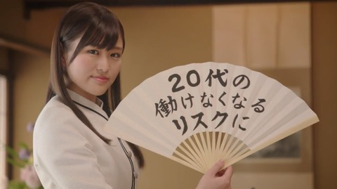 dai-ichi-tvcm-u29-shogi-cut