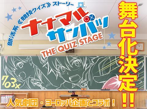 screencapture-7o3x-stage-jp-1517542513077