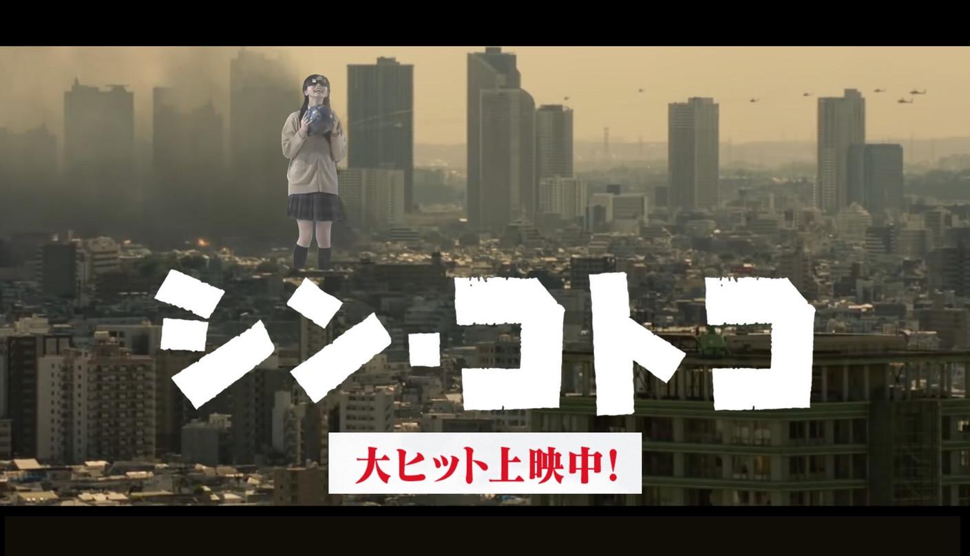 【エンタメ画像】《乃木坂46》『シン・コトコ』が都内某所に出現♪♪♪したときにありがちなこと♪