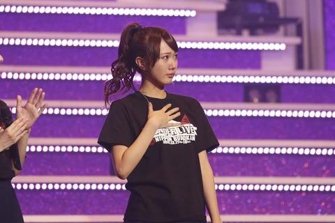 news_header_nagashimaseira_151217