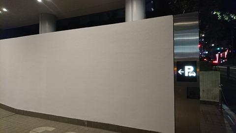 【乃木坂46】リアル乃木坂工事中やなwwwSME乃木坂ビルの現在の様子をご覧ください!