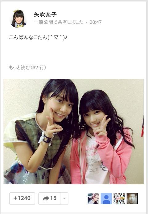 【乃木坂46】HKT48矢吹奈子が深川麻衣との『2ショット画像』を公開!矢吹「大好きなまいまいさんと♡」