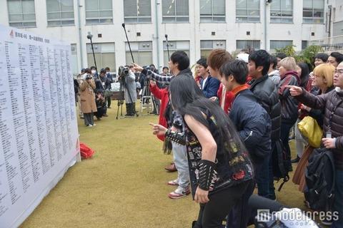 【吉本坂46】選考オーディション第一次審査の合格者が発表された模様。。