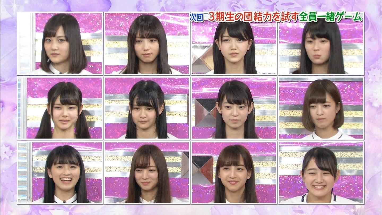 【エンタメ画像】【乃木坂46】次回の『NOGIBINGO!8』は3期生