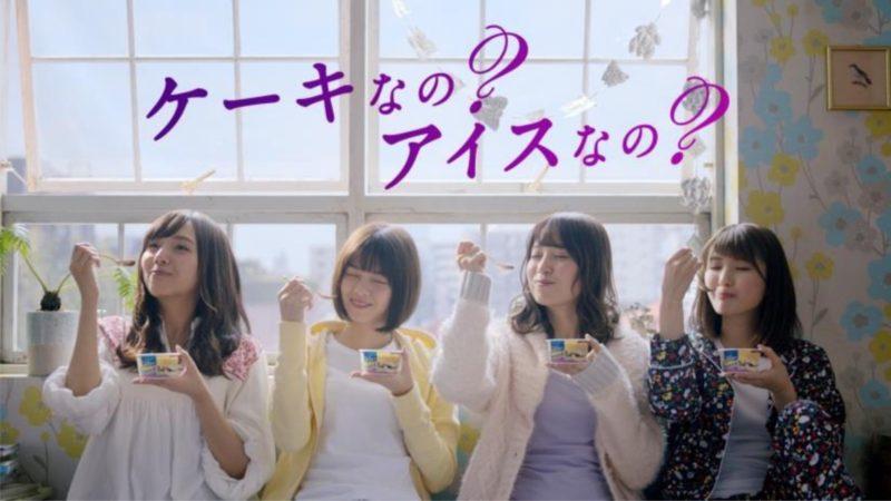 【エンタメ画像】【乃木坂46】『明治 エッセルスーパーカップ Sweet's ブルーベリーチーズケーキ』の発売(4月23日)に合わせて、新CMがオンエアされる模様!