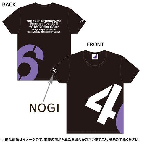 【乃木坂46】6thバスラ『Tシャツ』と『マフラータオル』のデザインが公開!