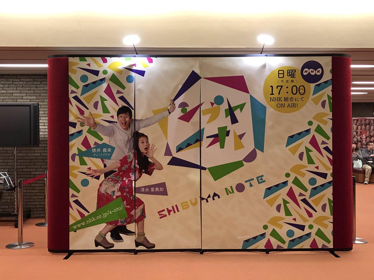 【エンタメ画像】【乃木坂46】本日『シブヤノオト』公開収録にて『&#124相互フェラ;ヨナラの意味』を披露!歌唱衣装は