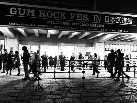 【乃木坂46】乃木坂46 vs HKT48『GUM ROCK FES. In 日本武道館』開場前・会場の様子まとめ