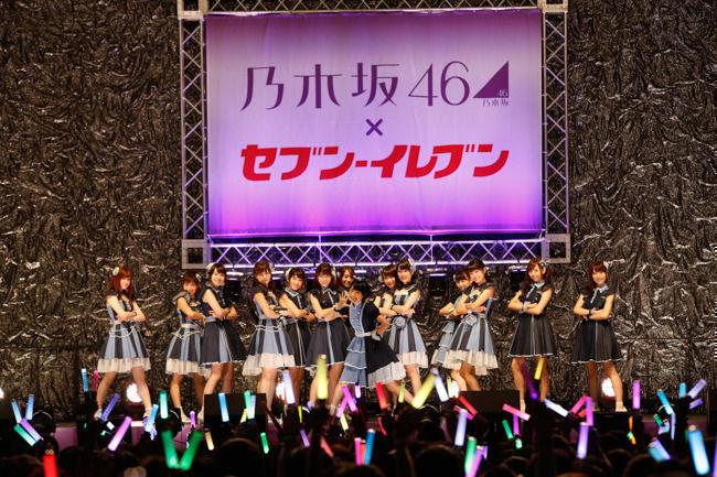 【エンタメ画像】《乃木坂46》明日9月2日開催『セブンイレブン限定ミニライブ』にはアンダーメンバーも出演する模様!!!