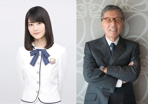Nogizaka46 Ikuta Erika - LA meets TOKYO