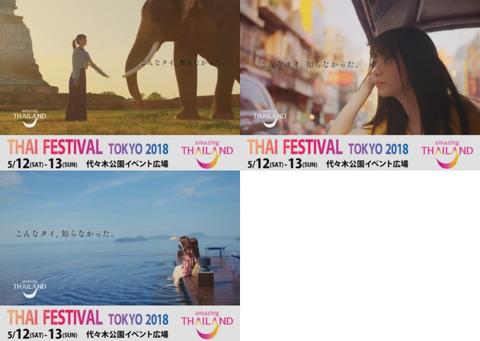 【乃木坂46】メンバー出演のタイCMが渋谷の街頭ビジョンで現在放映している模様!Youtubeでも公開中