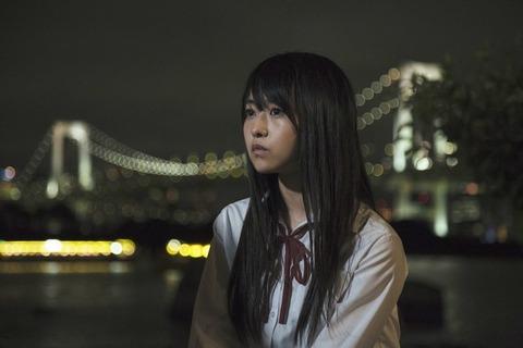 news_xlarge_kizuaku_ito