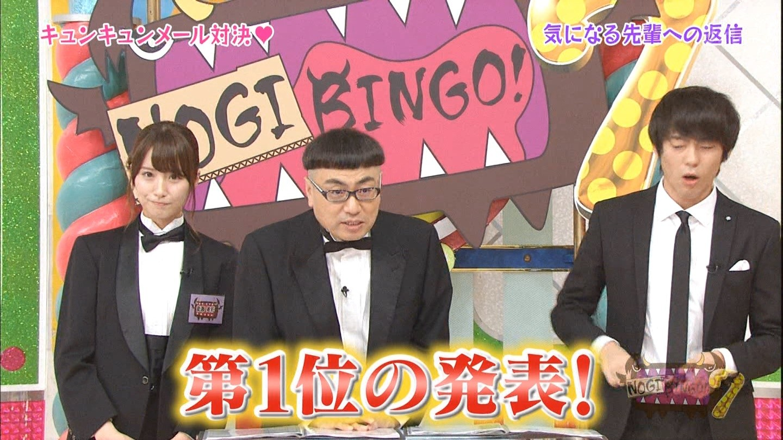 【エンタメ画像】《乃木坂46》『キュンキュンメール選手権』1位は西野七瀬★村本の発言に黒石さんが♪♪♪『NOGIBINGO!7》